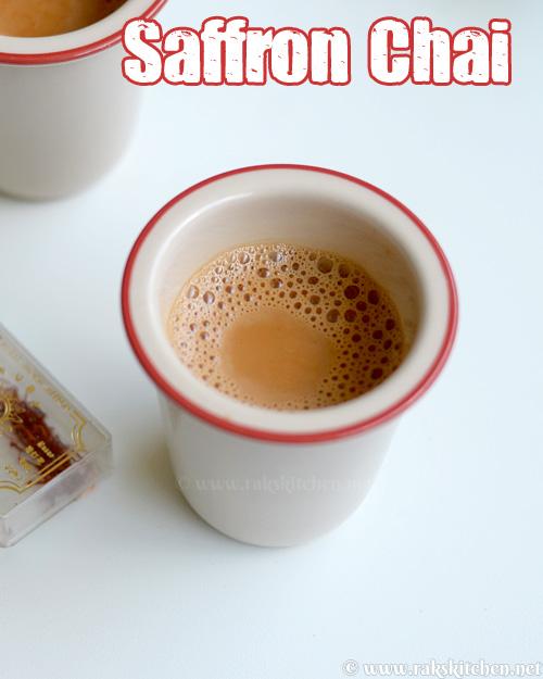زعفران-چای