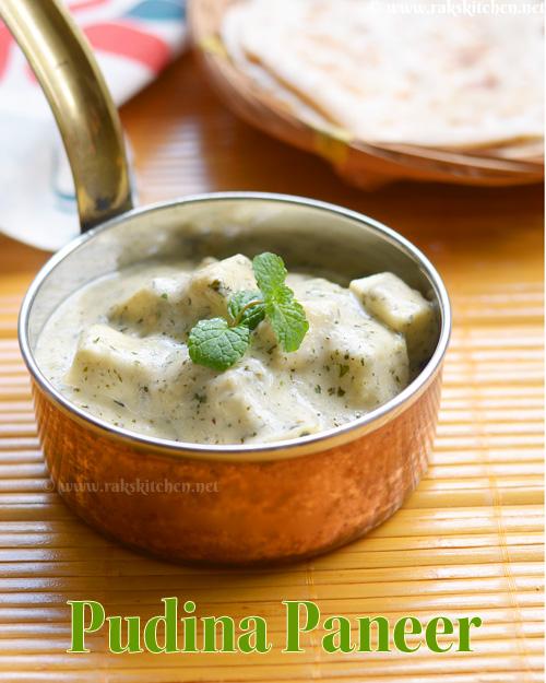 pudina-paneer-recipe
