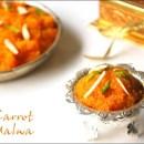 carrot halwa tamil