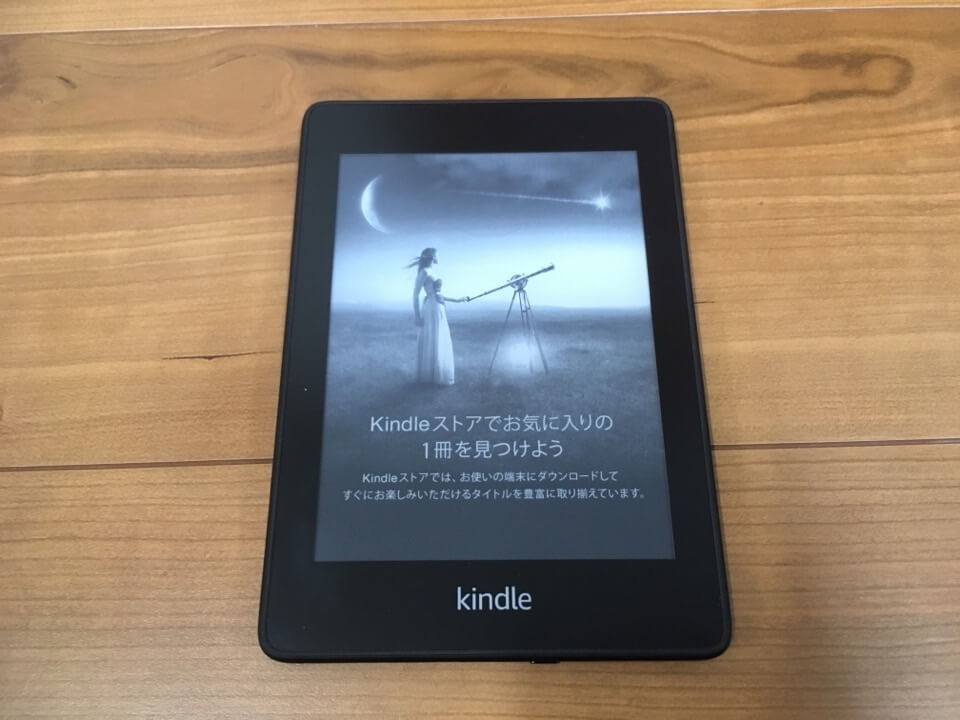 Kindle White Paperレビュー 評価・口コミ1