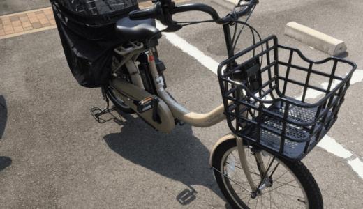 子供乗せ電動自転車の新品を格安で買う方法 店舗での保証もつけれて安心