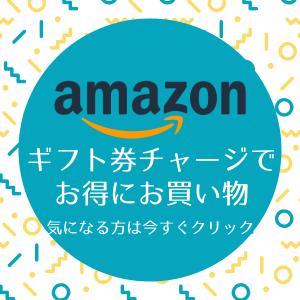 Amazon charge