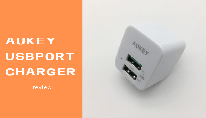 AUKEY USB Charger