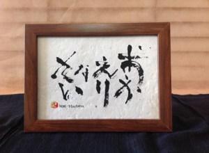 kyabine_yubimoji