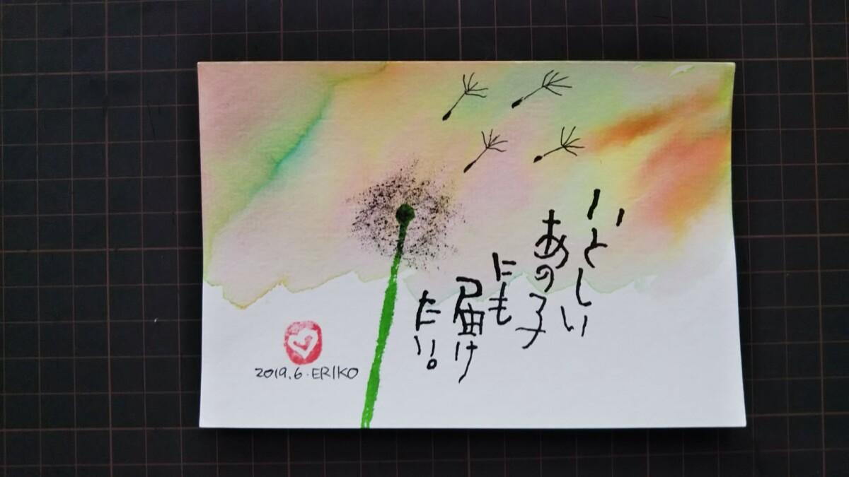 楽筆の技法を使って自分で発想❣️オリジナルを描き始める!