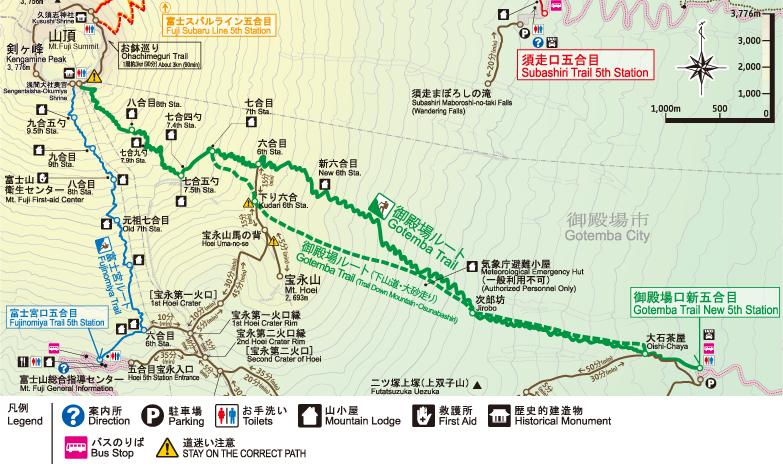 富士山_登山路線_御殿場線