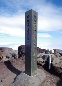 富士山_劍峰