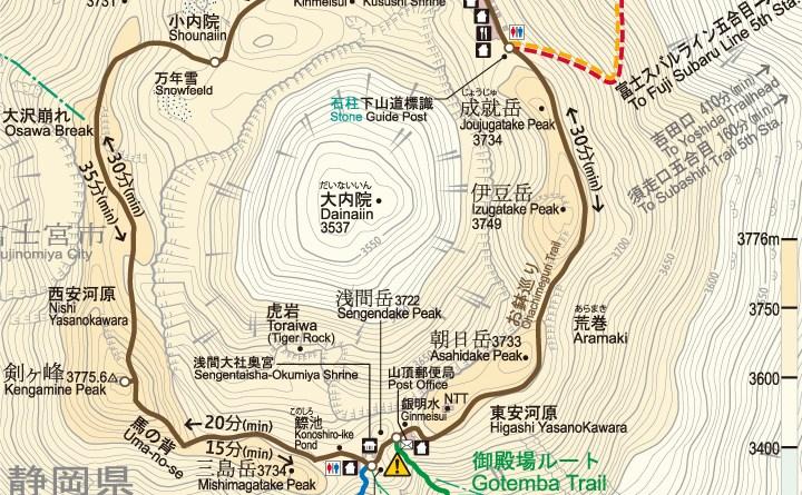 富士山_登山路線_山頂