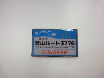 fujisan_3776_badge