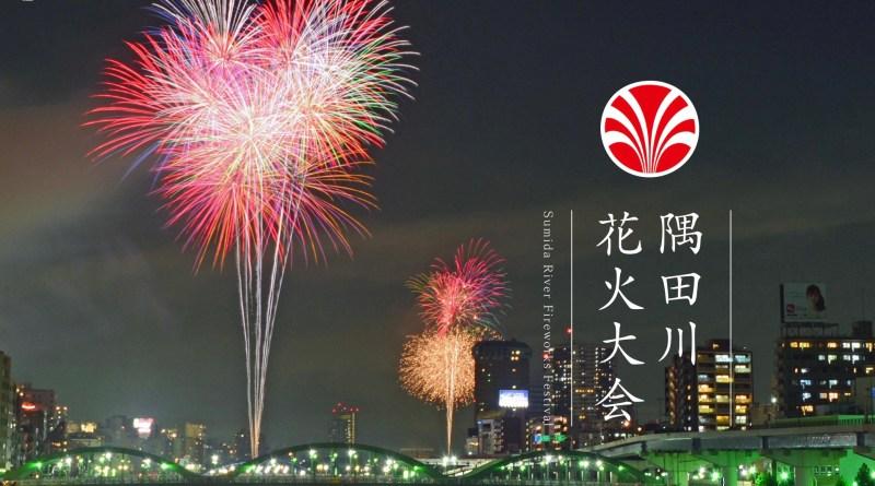 東京景點_東京祭典行程_煙火大會
