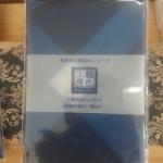 藍色工房10