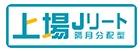 1345 Logo