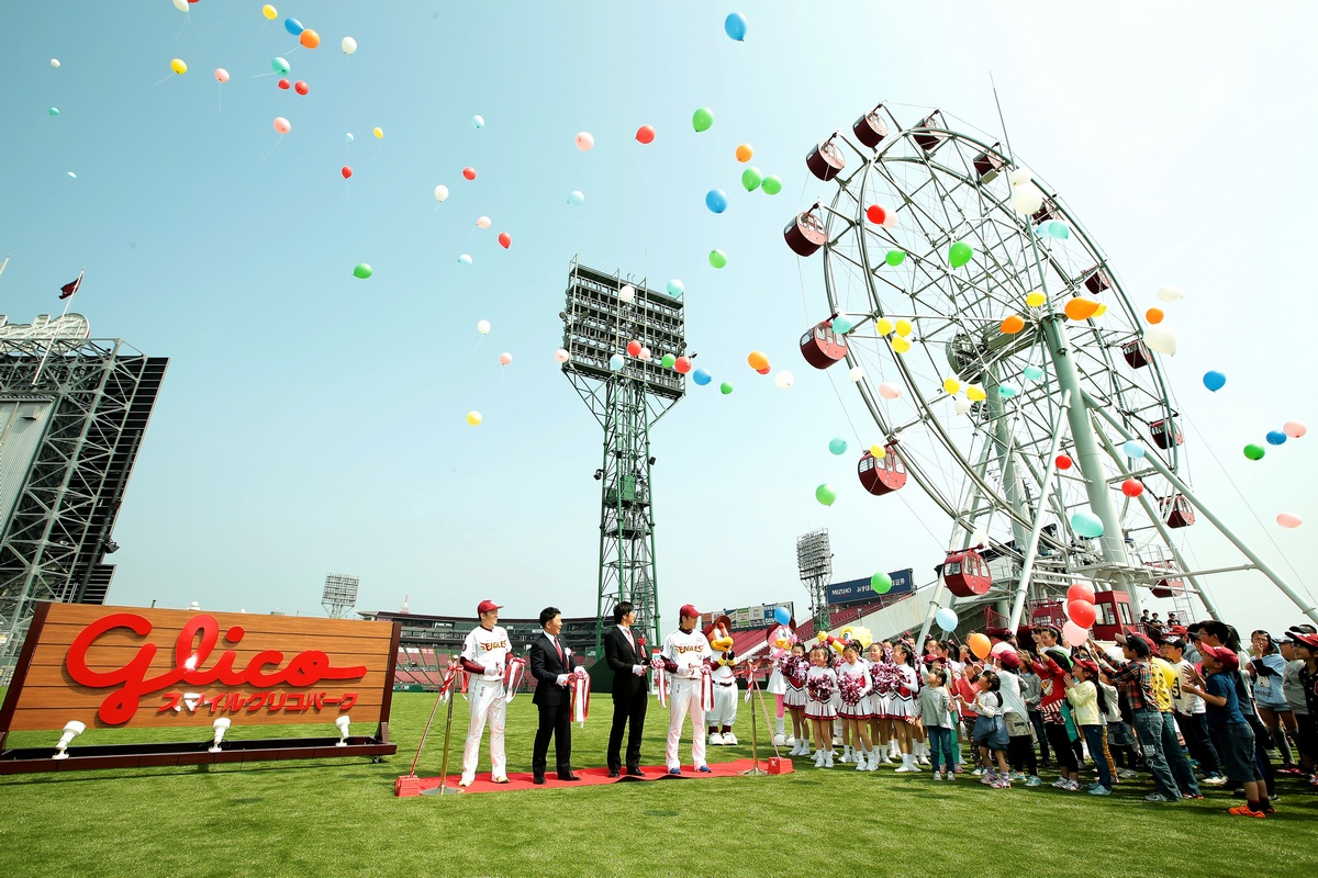 The Ferris Wheel is located behind left-center field