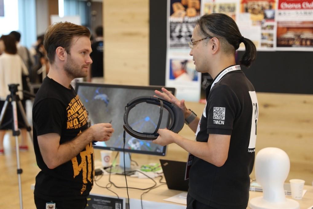 Rakuten Technology Conference 2016