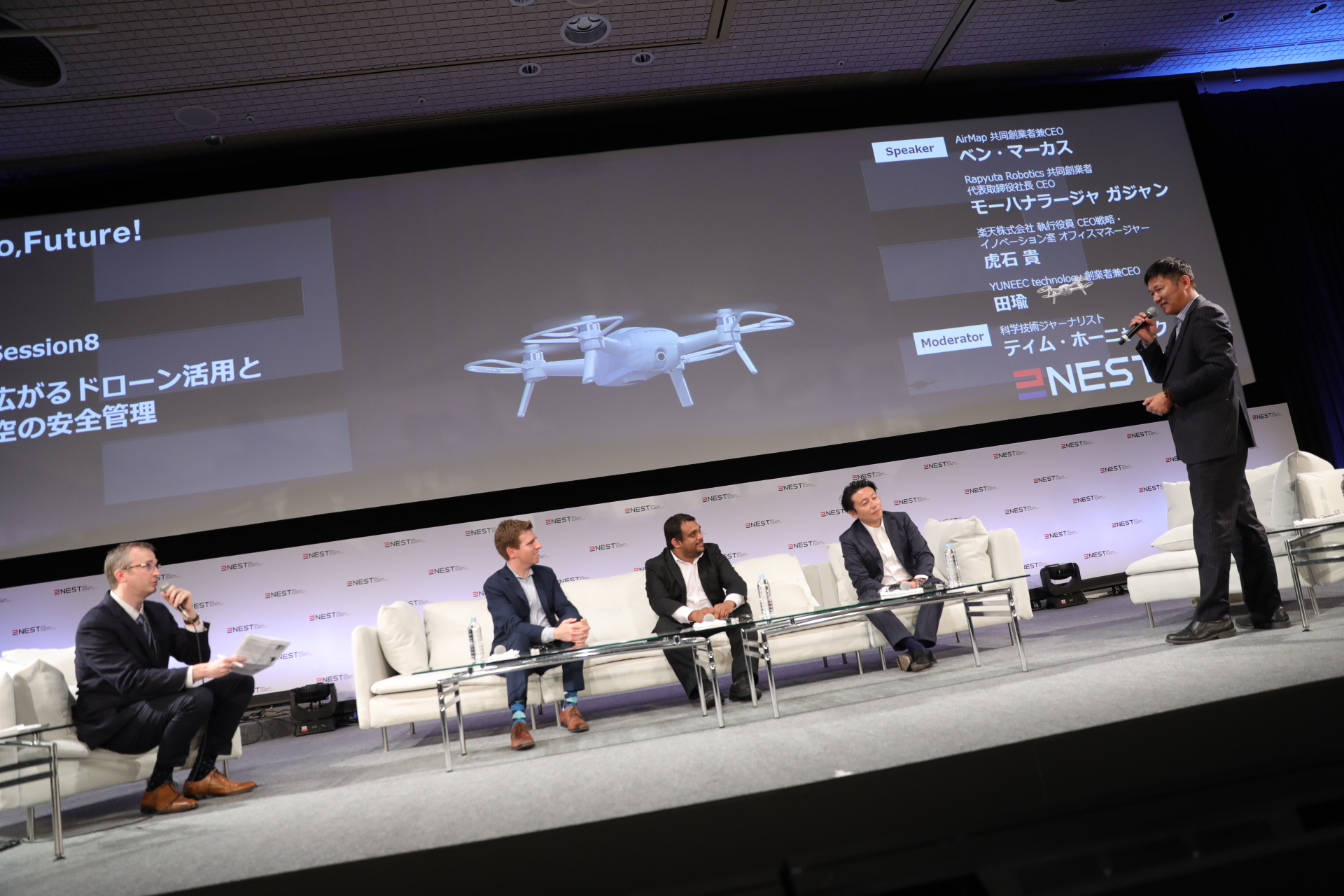 Tian Yu, CEO of drone maker Yuneec Technology, demonstrating their Breeze drone
