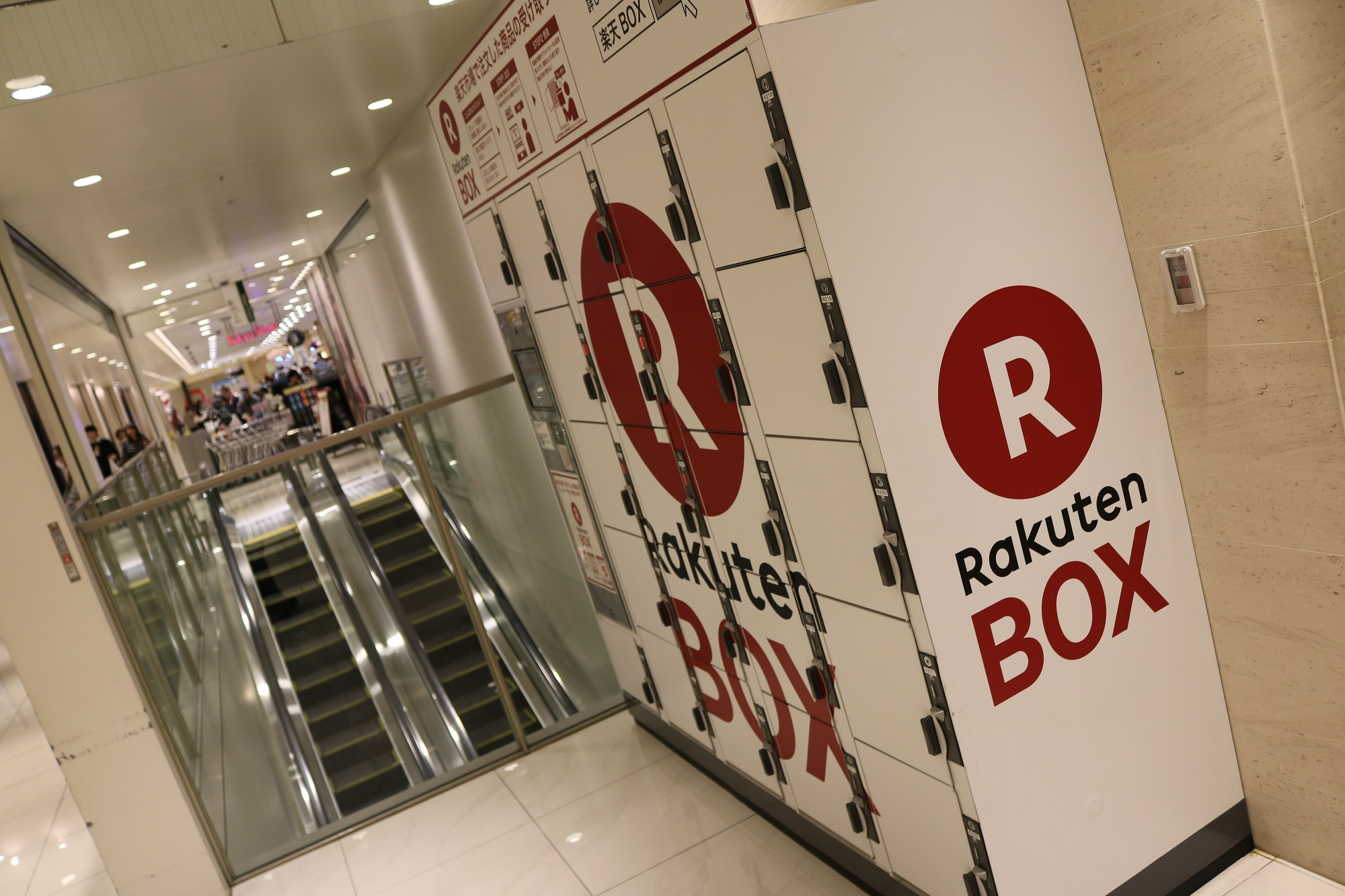 e-commerce delivery Rakuten teams up with Japan Post