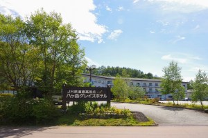 Yatsugatake Grace Hotel is located high in the Japanese Alps.