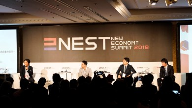 NEST 2018: most companies struggle to make sense of data but some digital natives are using it adeptly to rapidly grow their businesses.