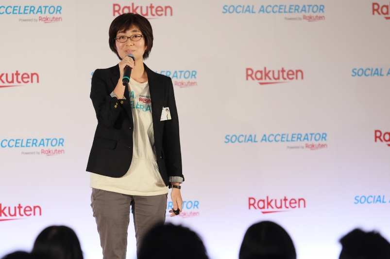 Rakuten Social Accelerator is the brainchild of Haruna Tanaka (pictured), who co-heads the program with Takayuki Mamabe.