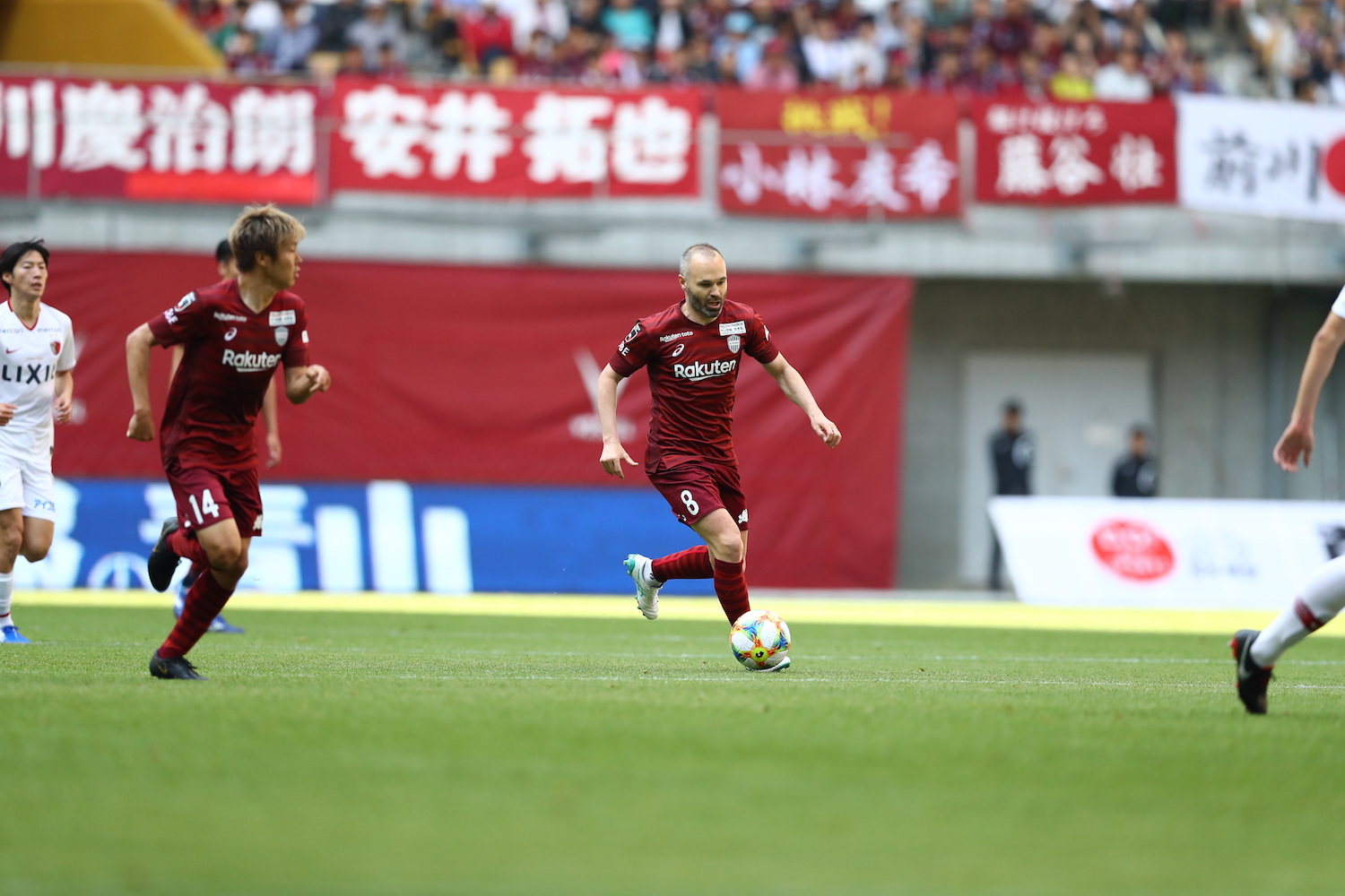 Rakuten Sports is a live streaming, video on demand and community platform designed to power live sports matches from top leagues and teams around the globe