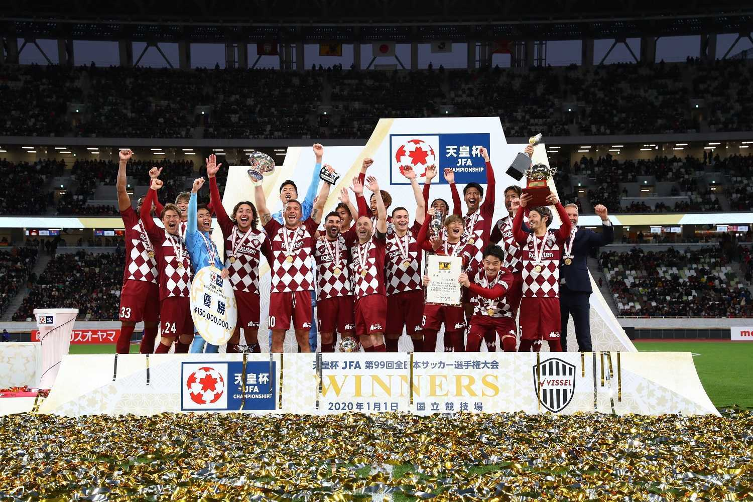 On the first day of the new decade , Vissel Kobe made history when it captured its first-ever trophy — The Emperor's Cup.