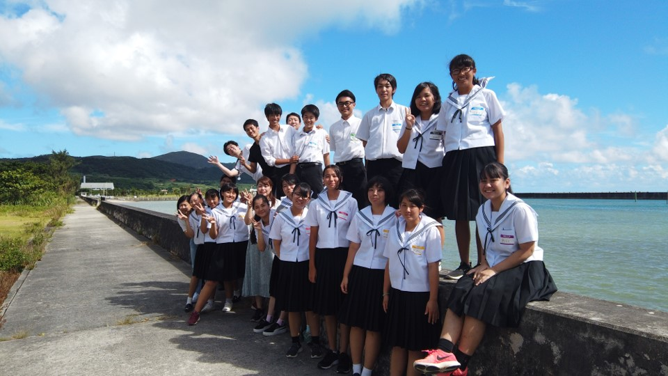 The program brought together students from across Japan, including the remote subtropical island of Kumejima.