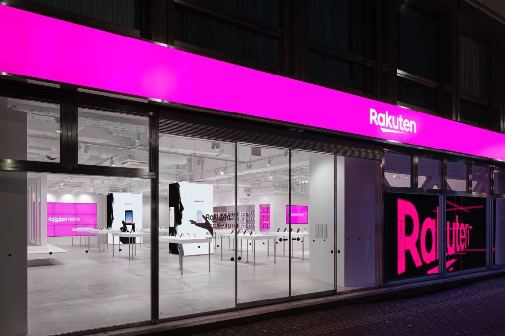 Rakuten Mobile's new flagship store launched today in downtown Tokyo.