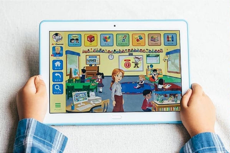 【おうちで何する?】全米が学んだ!?児童向け英語学習オンライン教材「Rakuten ABCmouse」を体験させてみた!