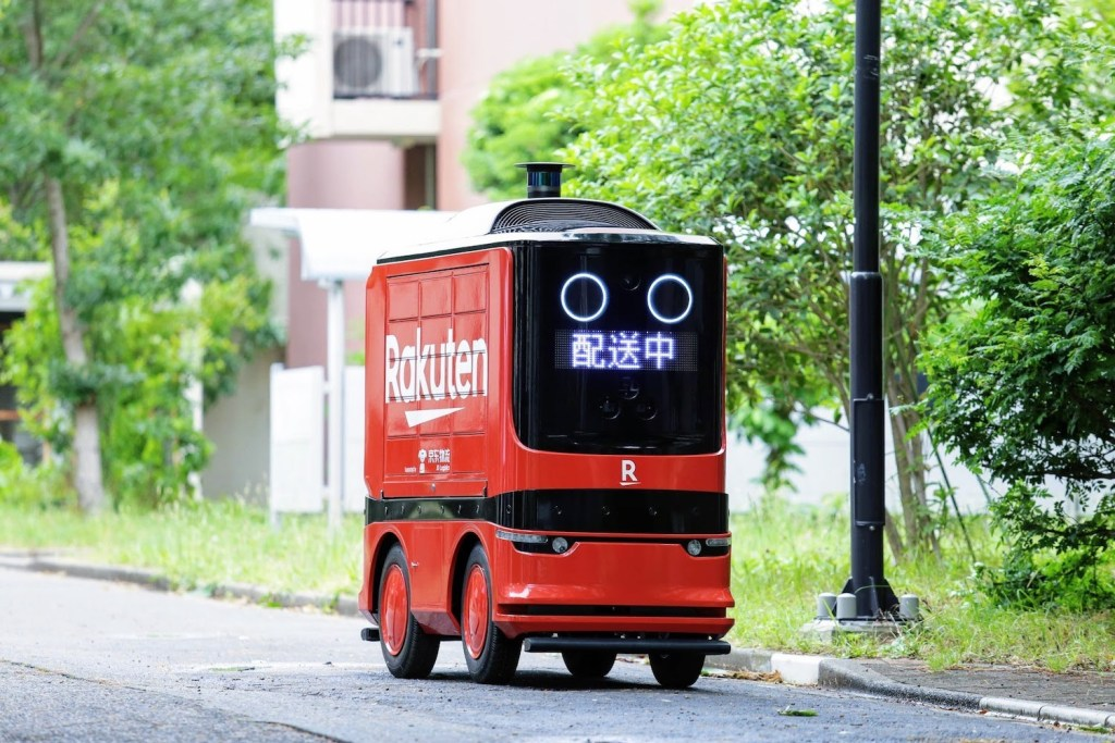 In May 2019 the Rakuten Drone UGV team trialed an innovative new automated delivery service, using a UGV delivery robot.