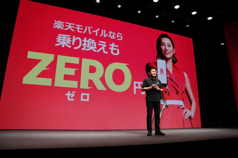 Rakuten Mobile: Zero Declaration redefines customer expectations with disruptive technology