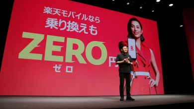 At a virtual press conference hosted in Tokyo, Rakuten Mobile announced its Zero Declaration to improve convenience and reduce burdens on customers.