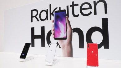 A behind-the-scenes look at the development of Rakuten Mobile's original devices. Part 1 focuses on the Rakuten Mini and the Rakuten Hand.
