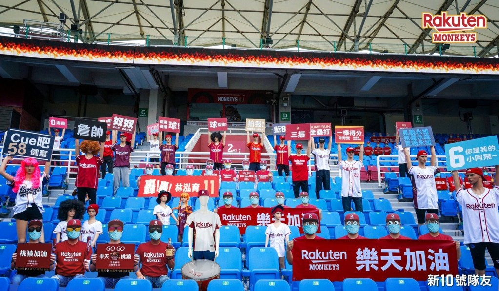 Robots served as stand-ins for fans of the Rakuten Monkeys in Taiwan.