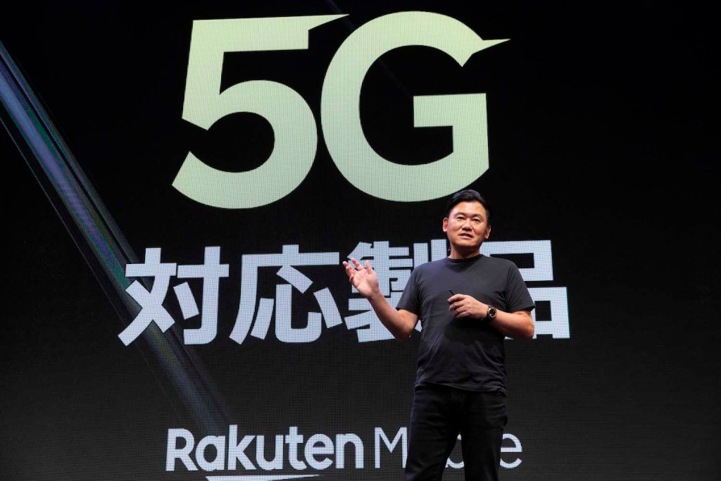 Rakuten Mobile set out to revolutionize the mobile industry in Japan.