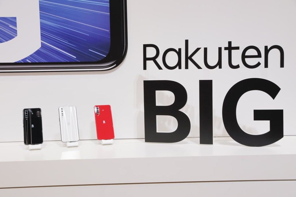 The new Rakuten BIG gives customers access to a 5G device with an excellent cost-performance ratio.
