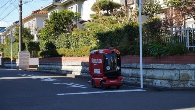 Rakuten's recent UGV trial saw the company's little red delivery robot hit the streets of Yokosuka to deliver groceries to a residential area.