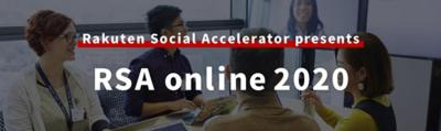 Rakuten Social Accelerator went fully online for the first time in 2020.