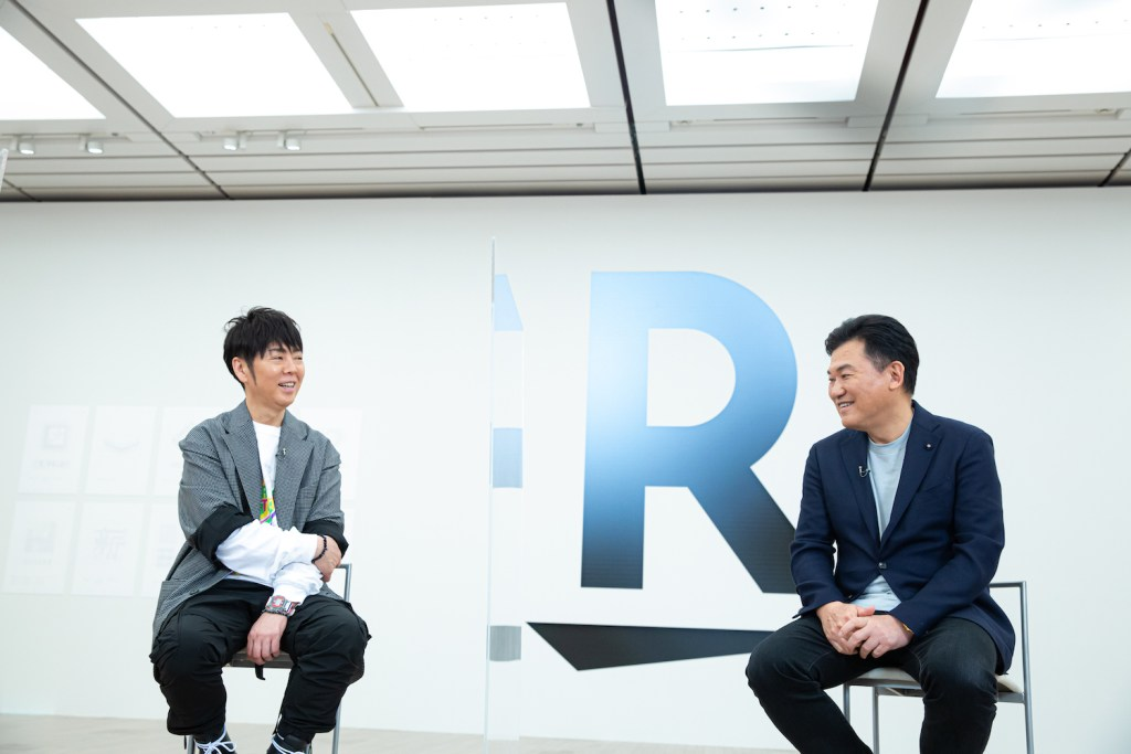 Everything from dried fish to bitcoin: Rakuten's many different services offer a unique challenge from a design perspective.