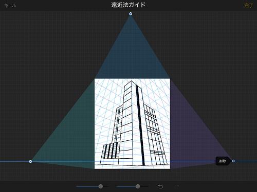 3点透視図ビル