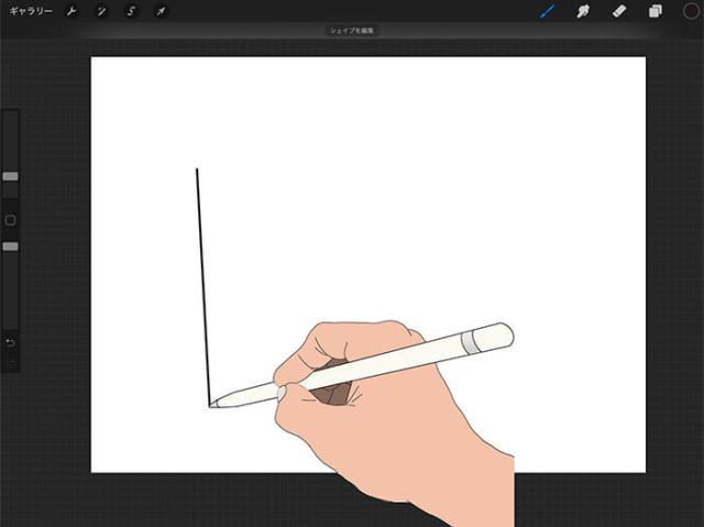 Procreateで直線を描くQuickShapeの使い方