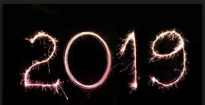 ucapan tahun baru 2