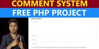 comment php project
