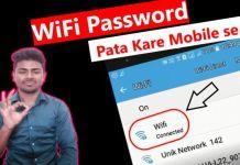 wifi_password_hack