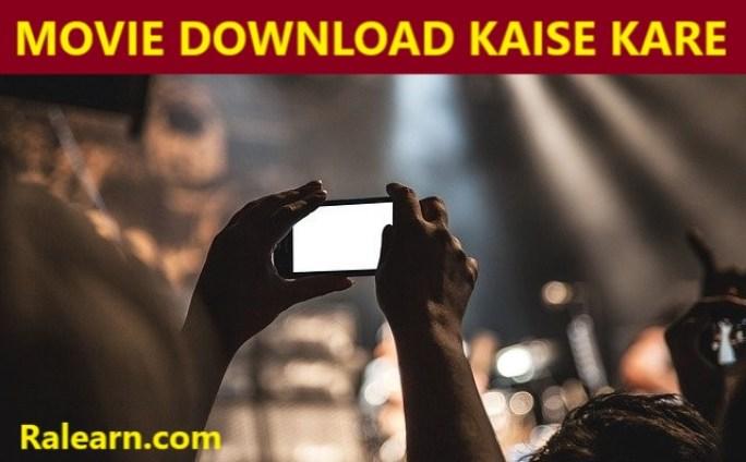 jio phone me movie download kaise kare