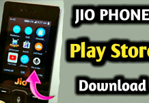 jio phone me play store kaise download kare