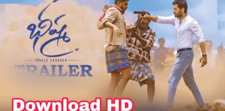 Bheeshma movie download