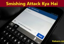 smishing attack kya hai
