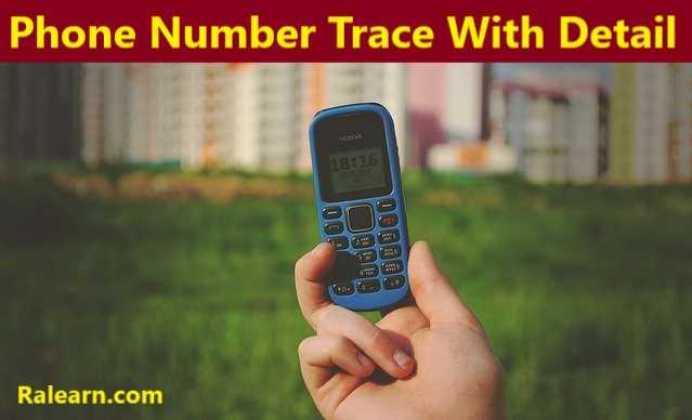 kisi bhi phone number ka details pta kaise kare