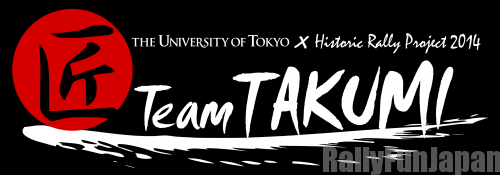 Team Takumi 2014