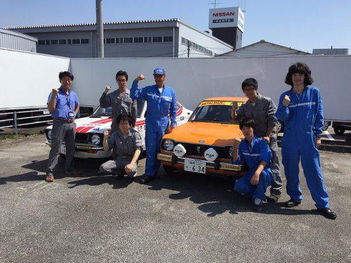 Team若武 :整備合宿